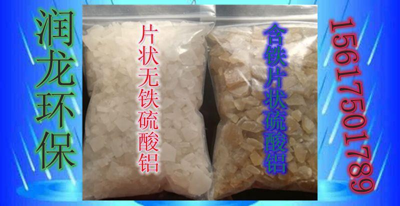 http://himg.china.cn/0/4_1012_238470_800_412.jpg