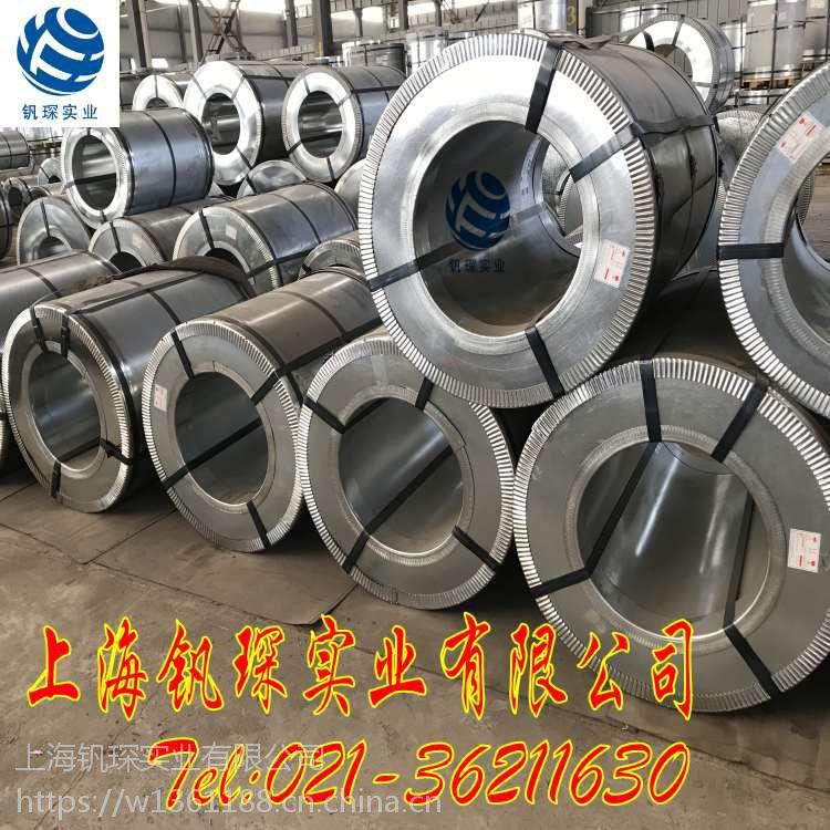50WW1300硅钢片