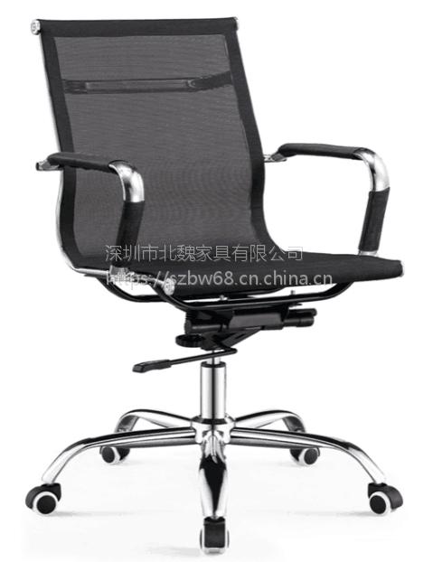 弓形办公椅-弓形电脑椅-网布椅子(北魏办公椅,厂家直销)