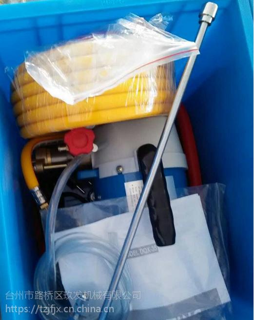 蓝色手提式玖发新款全铜头增压高扬程建设电动泵DQX35清洗机便携式高压泵抽水泵