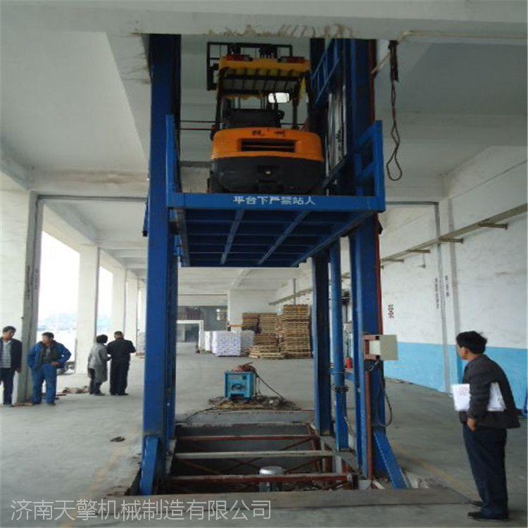 天津厂房液压升降货梯 导轨式链条升降货梯