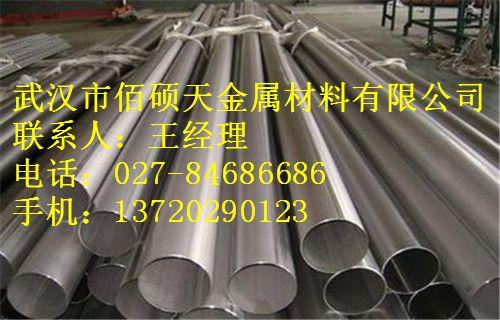http://himg.china.cn/0/4_1012_243866_500_320.jpg