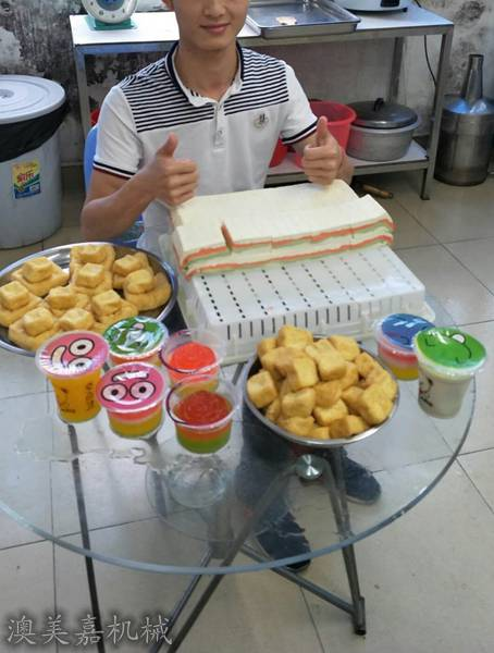 梅州哪里有卖豆腐机,惠州平海、铁涌小型做豆腐的机器,免费学技术