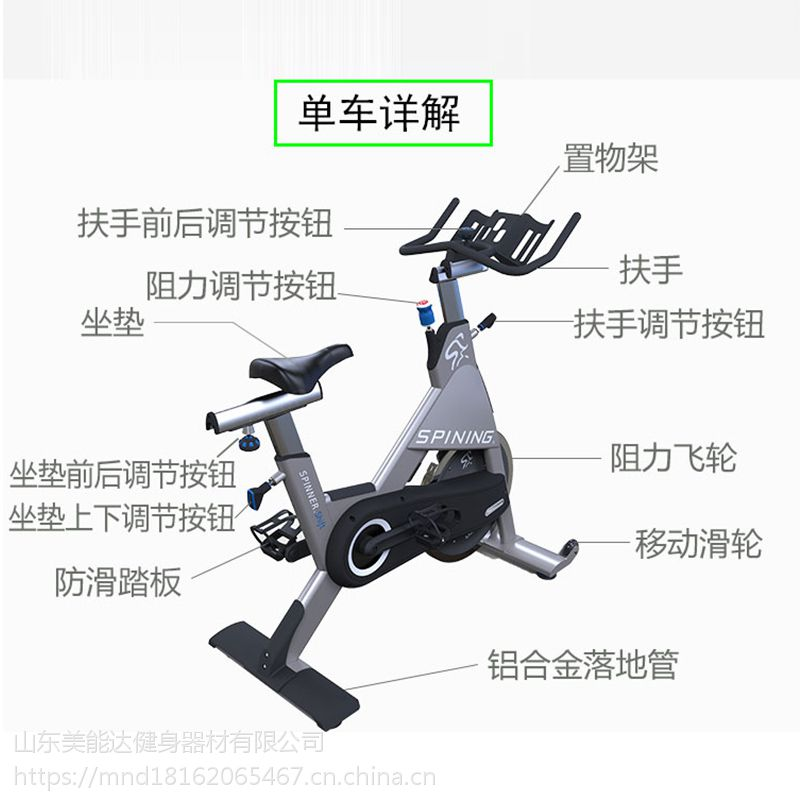 2018年新款磁控健身车厂家/美能达2018年新款动感单车厂家直销