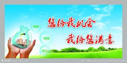 http://himg.china.cn/0/4_1013_227094_440_220.jpg