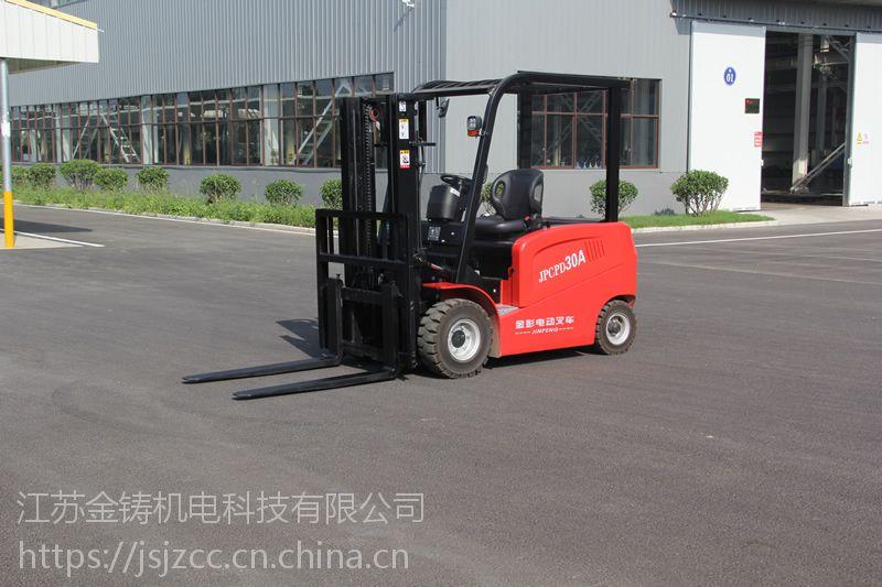 金彭叉车 3.0吨平衡重式叉车 JPCPD30A 双驱动动力更强劲