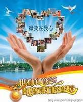 http://himg.china.cn/0/4_1013_235552_163_200.jpg