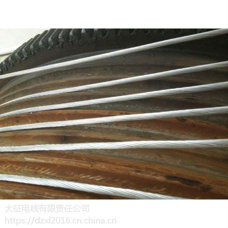 征帆牌OPGW光缆 LB40A铝包钢光纤绞线