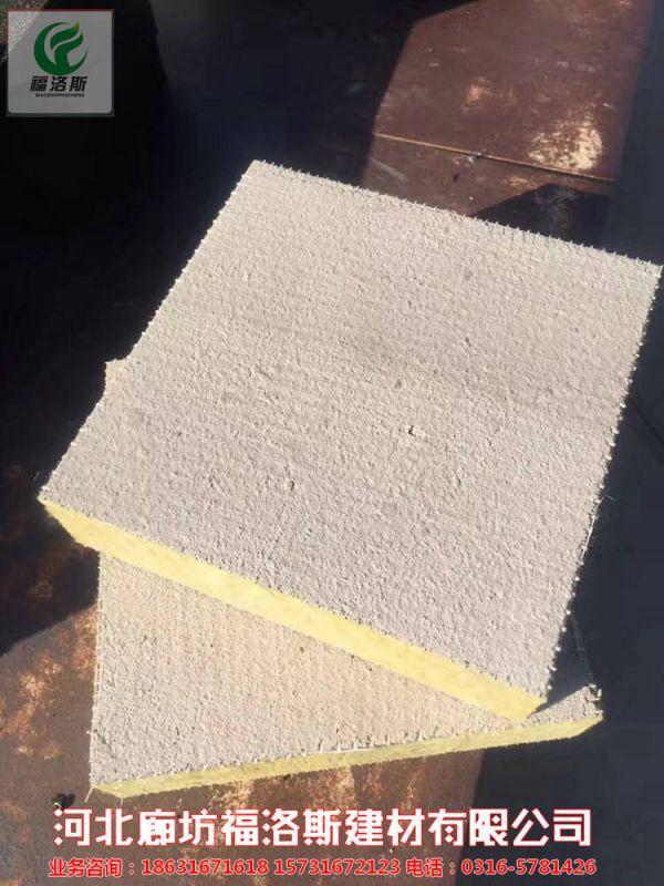 保定幕墙岩棉复合板 吸音降噪幕墙岩棉复合板