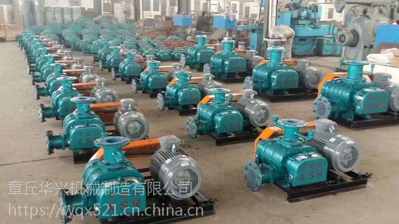 专业生产销售华福兴牌三叶罗茨鼓风机|罗茨真空泵|气力输送泵等