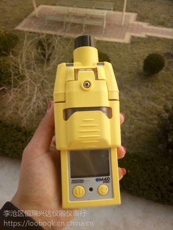 英思科M40 PRO四合一气体检测仪(新型)