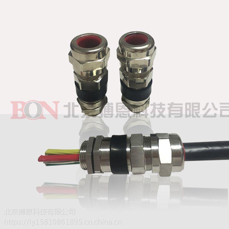 BJBON专业生产电缆夹紧密封接头
