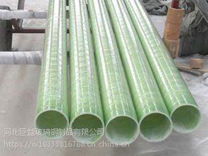 玻璃钢管电力管耐水性能好-通信电缆管