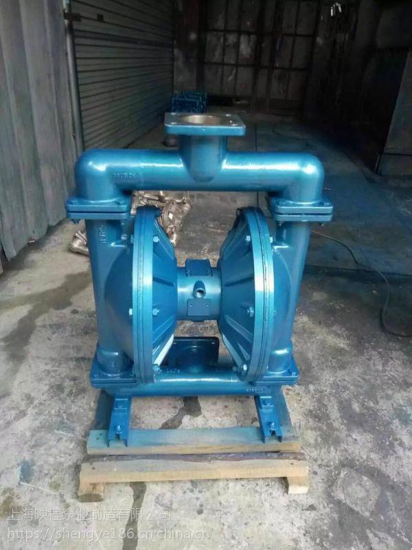 福建福州食品隔膜泵QBK-32 化工泵