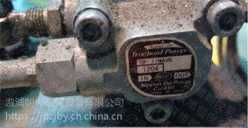 原装日本TOP-2YM1500-212HBMVB油泵NOP摆线泵