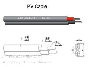 廊坊远东电缆集团有限公司-各种型号远东电缆YJV唐山电缆销售