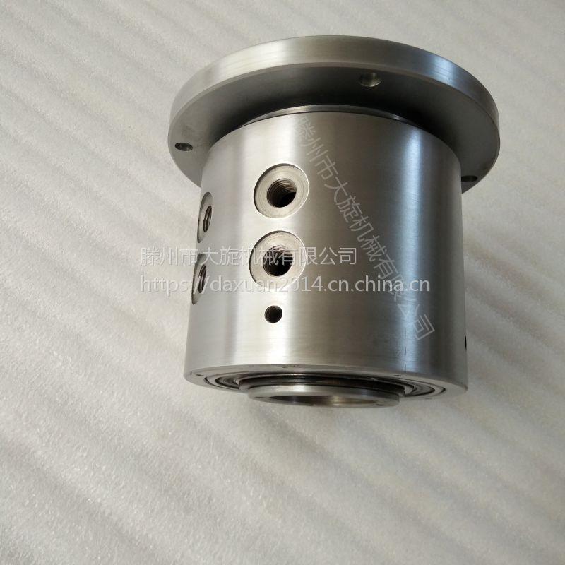 过孔液压旋转接头 中空液压旋转接头 冶金机械旋转接头