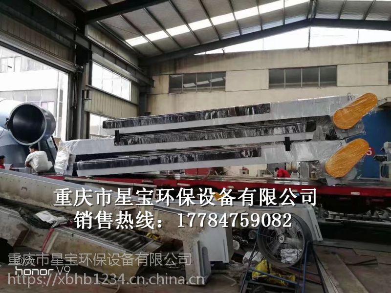 不锈钢耙齿机械格栅 重庆星宝供应技术设计安装