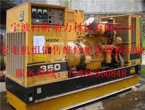租赁1100kw发电机多少钱?