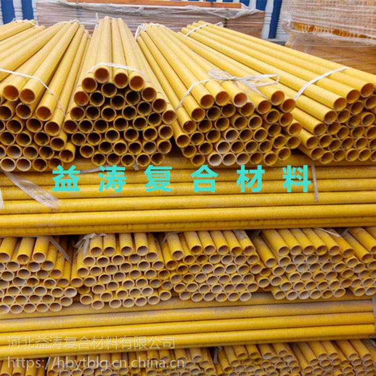 渭南供应玻璃钢圆管,玻璃纤维圆管,玻纤管