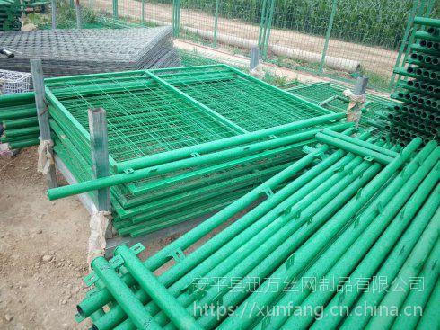 光伏围网-迅方太阳能光伏围栏网生产厂家