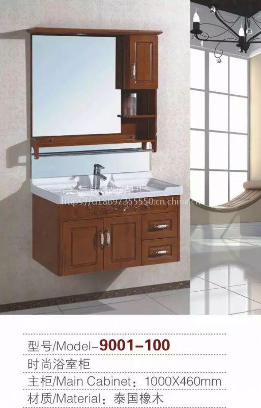 河南浴室柜厂家,橡木PVC浴室柜【惠歌浴室柜全国免费加盟】