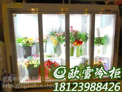 江西哪有厂家定做鲜花保鲜柜尺寸规格