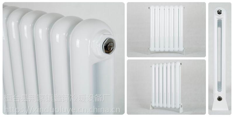 山东淄博春达暖气片 散热器 钢制暖气片