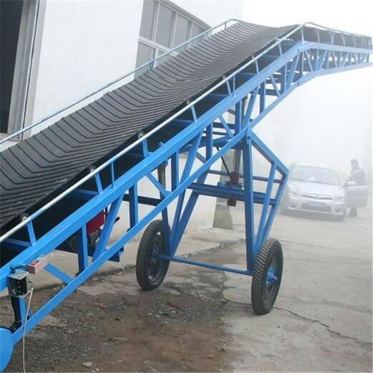600宽装车传送机 兴运粮食皮带输送机 10米长装卸运输机