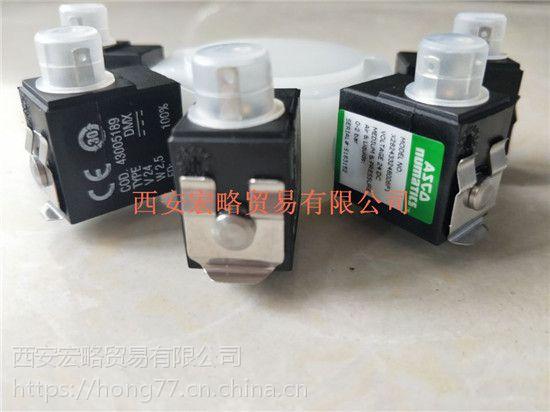 供应德国E+H CA80COD检测仪器电磁阀