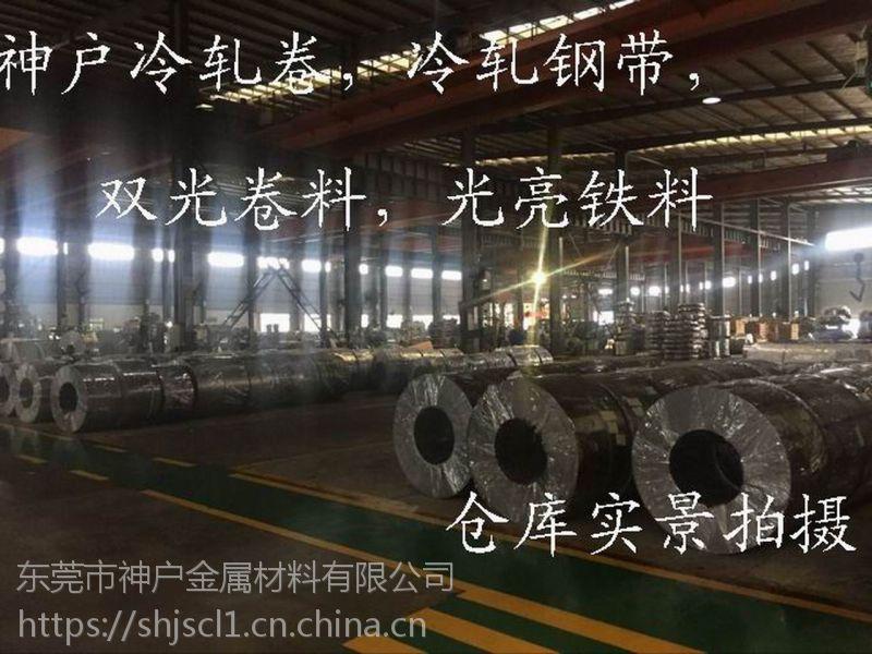 日本 厂家现货冷轧卷 原厂质保冷轧钢板 SPCC冷轧板卷钢板