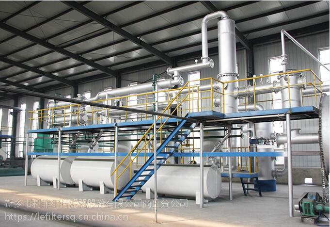 废油蒸馏再生装置价格/厂家