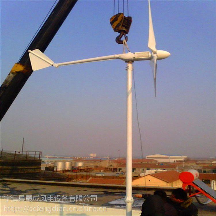 厂家直销电控30KW工程用120-360V大功率智能控制风力发电机组 晟成