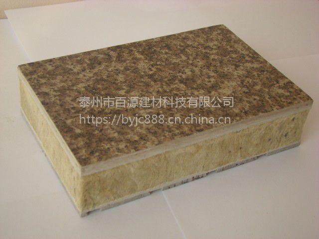 外墙保温装饰一体化板 江苏装饰材料 绿色环保节能产品