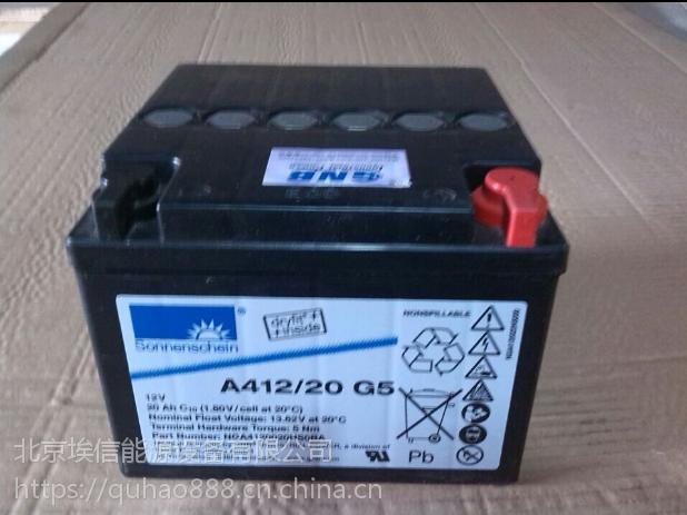 供应保定德国阳光蓄电池A412/65G6厂家价格