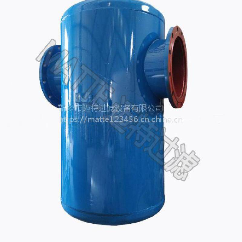 迈特MQF型旋风式汽水分离器 气体除水器 蒸汽旋风除水器