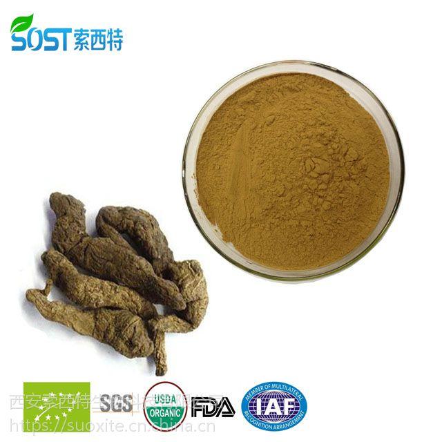 熟地黄提取物 陕西 西安索西特生物 厂家长期供应 熟地提取物批发/价格