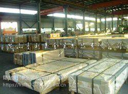供应现货【1098】铝板含量、铝棒成分