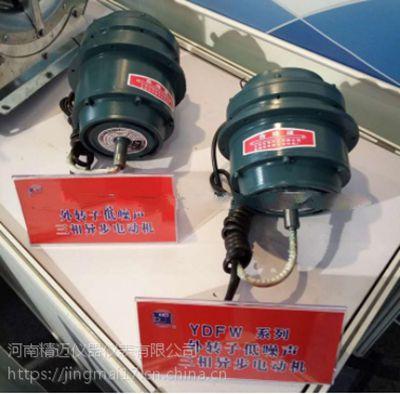 液流继电器直销 淡水液流继电器厂价销售