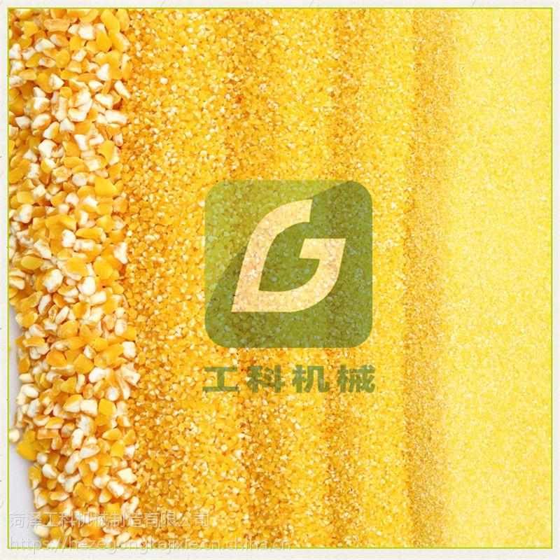 多功能玉米制糁机