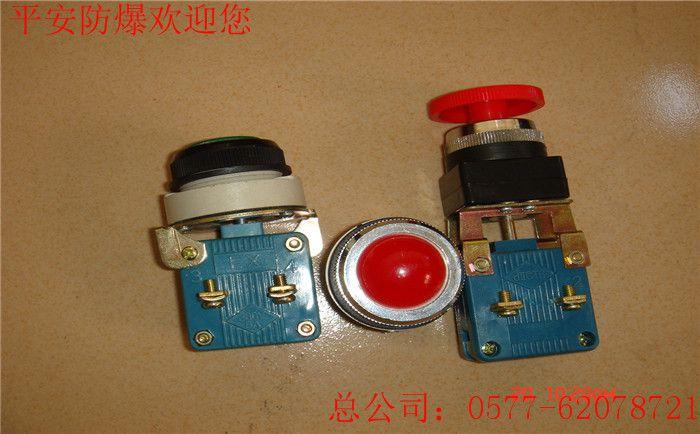 http://himg.china.cn/0/4_1014_242922_700_434.jpg