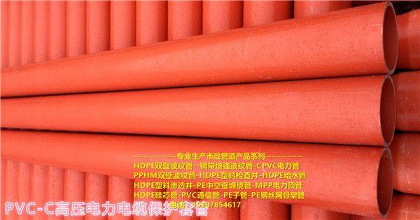 武汉电力顶管厂++实业集团++欢迎您