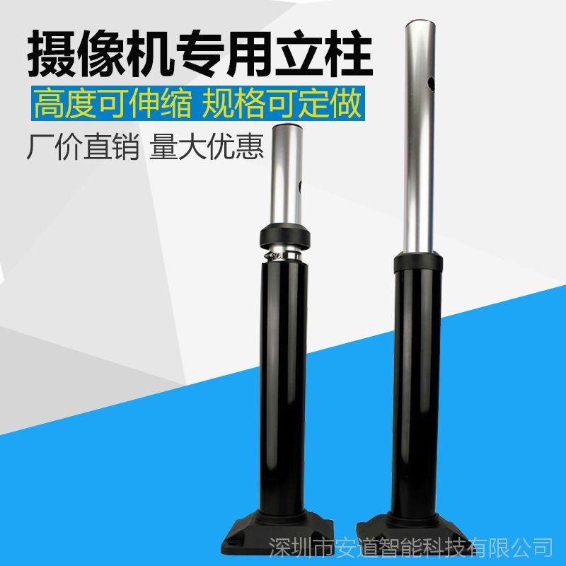 1米摄像机立柱支架  停车场摄像机立柱 停车场监控支架立柱