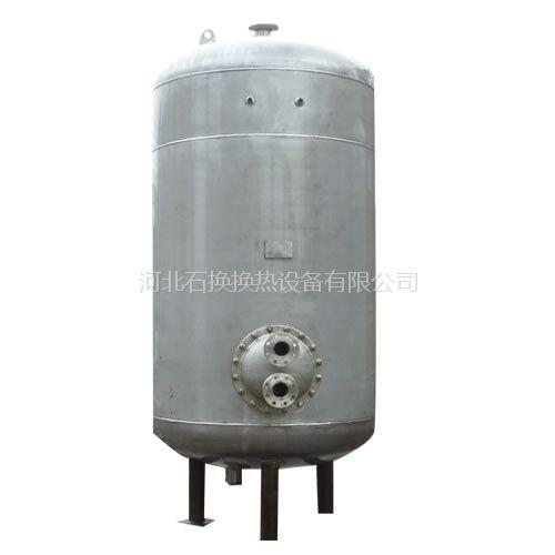 提供换热器-换热设备-结构原理-换热器