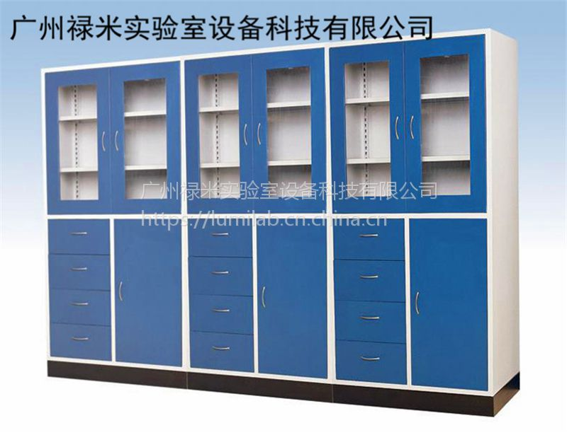 铝木样品柜生产厂家,整理柜