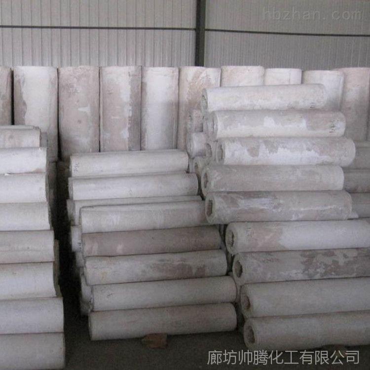 A级硅酸盐管 厂家供应 冷热施工均可