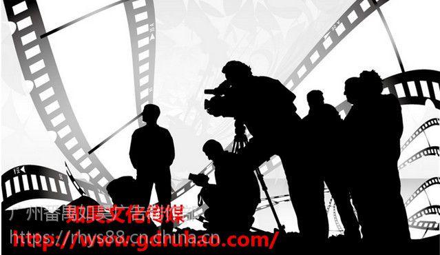 宣传片制作,婚礼录相 ,产品拍摄,年会策划请找如昊文化传媒专业服务