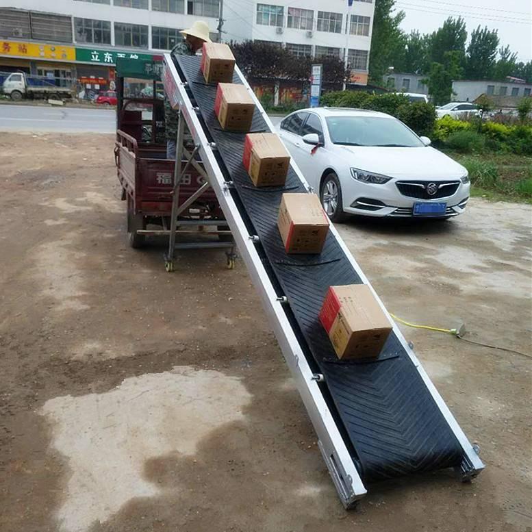 [都用]纸箱装卸皮带输送机 散玉米装车皮带机 电动升降输送机