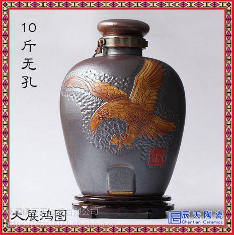 陶瓷酒瓶子仿古土陶酒坛酒罐酒瓶子200斤油缸水龙头 加厚