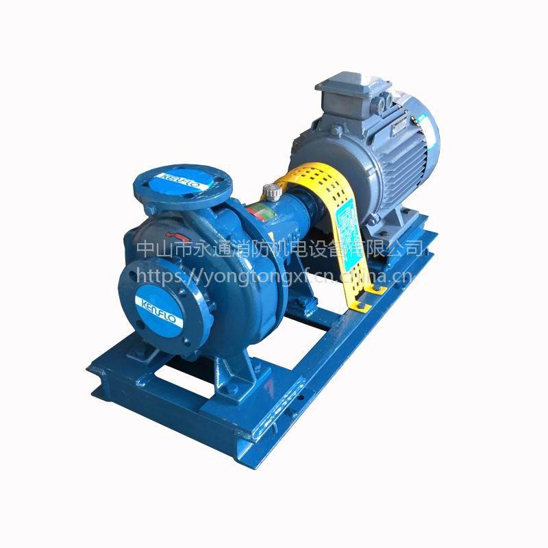 XA32/13托架式单级循环泵 肯富来冷却系统离心泵